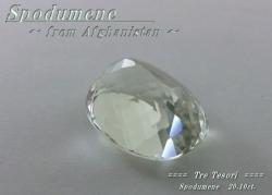 アフガニスタン産スポジュメン☆オーバル19x14mm☆約20.10ct☆